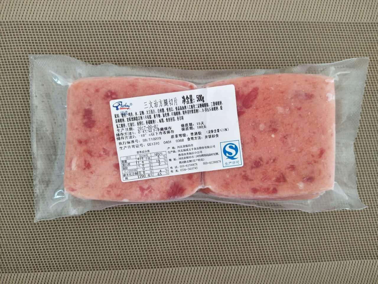 三文治方火腿切片500g